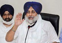 File photo of Shiromani Akali Dal chief Sukhbir Singh Badal | @officeofssbadal | Twitter