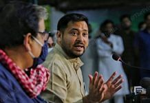 RJD's chief ministerial candidate Tejashwi Yadav addresses a press conference ahed of the 2020 Bihar assembly election, in Patna on 23 October | Praveen Jain | ThePrint