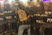 Anti-government protest in Thailand | Commons
