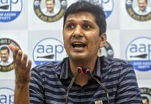 File photo of AAP spokesperson Saurabh Bhardwaj | ANI