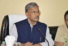 File photo of Uttarakhand CM Trivendra Singh Rawat |@tsrawatbjp | Twitter