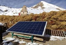 Global Himalayan Expedition is the one of the world's first outfit using tourism and technology to bring solar energy to remote communities | GHE | Twitter