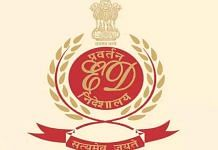 Logo of Enforcement Directorate | Twitter