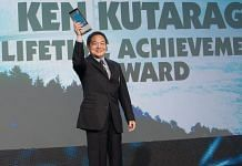Playstation inventor Ken Kutaragi | Commons