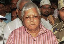 File photo of Lalu Prasad Yadav | PTI