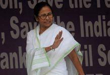 File photo of West Bengal Chief Minister Mamata Banerjee | Photo: Ashok Nath Dey | ThePrint