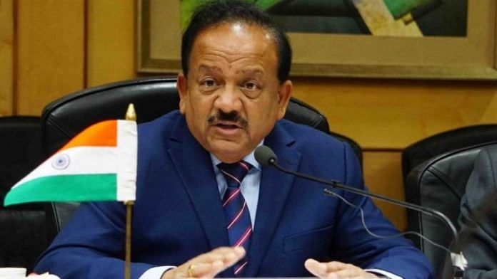 File photo of Union Health Minister Dr Harsh Vardhan | Twitter