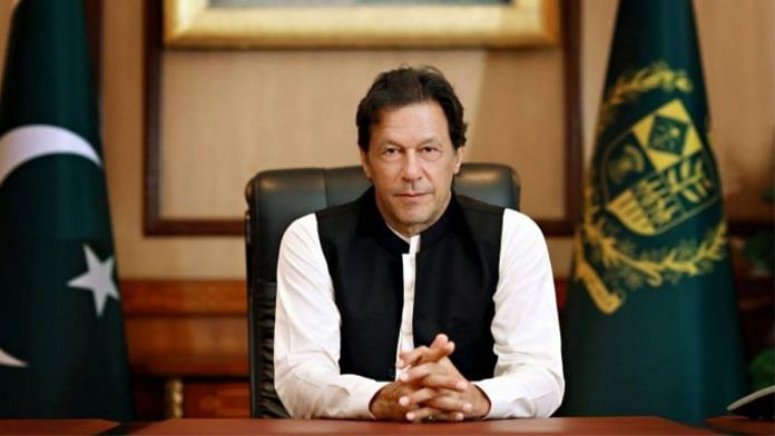 Imran Khan Addresses Peshawar Bomb Blast