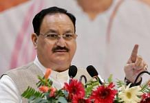 BJP National President JP Nadda addresses a party meeting during his day-long visit to Siliguri | PTI File