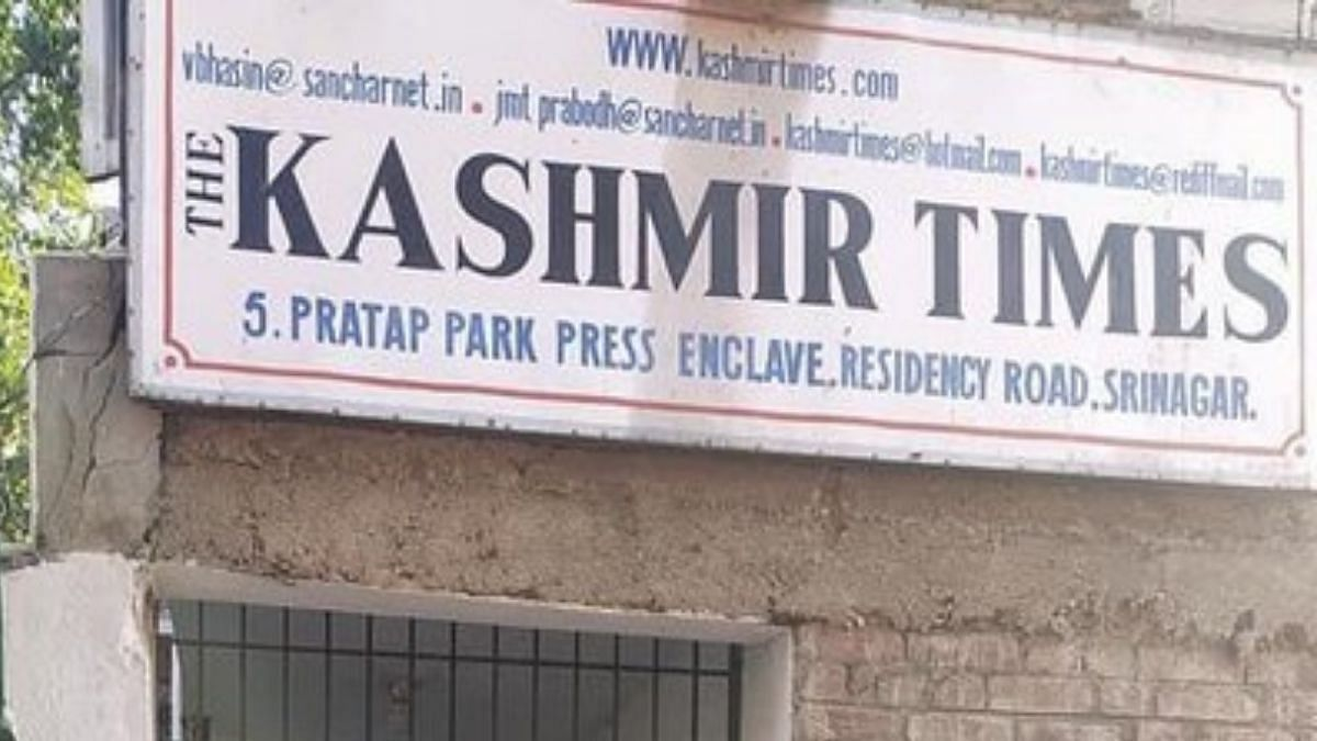 Authorities seal Kashmir Times office in Srinagar, give no reason