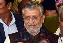File image of Bihar Deputy Chief Minister Sushil Kumar Modi | ANI