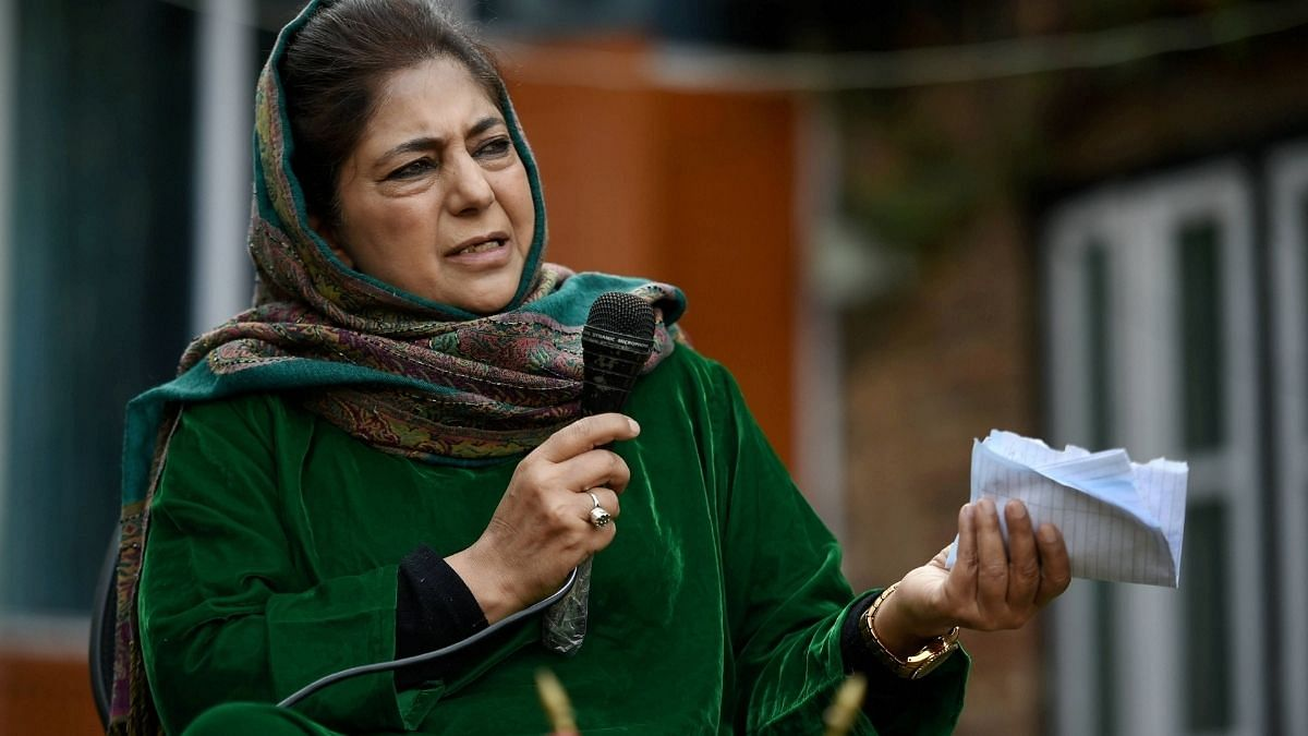 BJP demands arrest of Mehbooba Mufti for 'seditious remarks' on tricolour