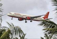 An Air India aircraft | Bloomberg