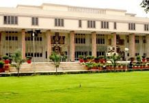 Delhi High Court | delhihighcourt.nic.in