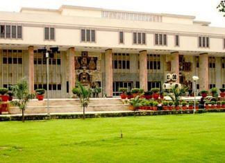 Delhi High Court | delhihighcourt.nic.in