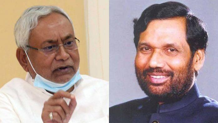 Nitish Kumar & Ram Vilas Paswan | ThePrint