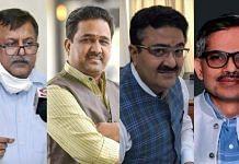 (From left) Awanish Awasthi, Sunil Bansal, Navneet Sehgal and R.K. Tiwari | Twitter