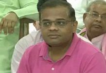 File photo of Janata Congress Chhattisgarh chief Amit Jogi, son of former CM Ajit Jogi | Photo: Twitter