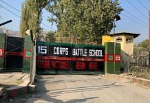A view of the 15 Corps Battle School in Khrew in Jammu and Kashmir's Pulwama district. | Photo: Snehesh Alex Philip/ThePrint
