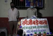 Narayan Singh with his Kanji Bada stall in Agra | ANI