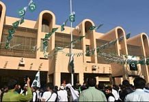 File image of Pakistan embassy in Riyadh | Photo credit: http://www.pakembassyksa.com/