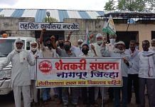 Farmers associated with Shetkari Sanghatana gather outside the tehsildar's office in Nagpur district to celebrate the farm laws | By special arrangement