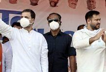 Congress leader Rahul Gandhi and RJD leader Tejashwi Yadav during an election rally in Nawada Friday. | Photo: ANI
