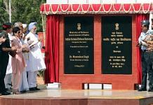 Then-PM Manmohan Singh and other dignitaries at the foundation stone-laying ceremony for the Indian National Defence University in 2013   Photo: Integrated Defence Staff (ids.nic.in)