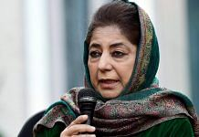 PDP chief Mehooba Mufti during a press conference at her residence in Srinagar on 23 October