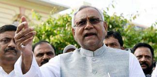 A file photo of Bihar Chief Minister Nitish Kumar | ANI