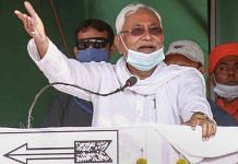Bihar CM Nitish Kumar addresses an election meeting at Raghunathpur, in Siwan district, 20 Oct, 2020 | PTI