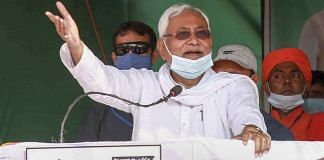 Bihar CM Nitish Kumar addresses an election meeting at Raghunathpur, in Siwan district, 20 Oct, 2020 | PTI