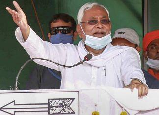 Bihar CM Nitish Kumar addresses an election meeting at Raghunathpur, in Siwan district, 20 Oct, 2020   PTI