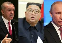 File images of Recep Tayyip Erdogan, Kim Jong Un, and Vladimir Putin | Bloomberg