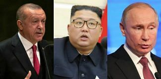 File images of Recep Tayyip Erdogan, Kim Jong Un, and Vladimir Putin | Bloomberg