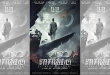Pakistani film Parwaaz Hai Junoon will release in China on 13 November | Photo via Instagram