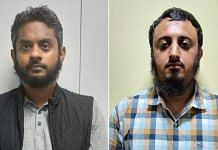 The two men arrested by the NIA — Ahamed Cader (L) and Irfan Nasir | Twitter | @NIA_India