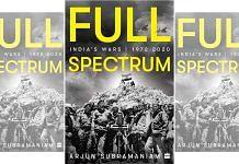 Full Spectrum: India's Wars, 1972-2020 | Twitter
