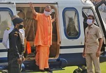 Chief Minister of Uttar Pradesh Yogi Adityanath waving crowd before addressing the public   Praveen Jain   ThePrint