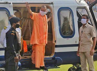 Chief Minister of Uttar Pradesh Yogi Adityanath waving crowd before addressing the public | Praveen Jain | ThePrint