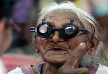 An elderly woman at an eye camp in Maharashtra in December 2019 | Representational image | ANI
