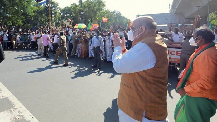 Union Home Minister Amit Shah greets his supporters in Chennai | PTI