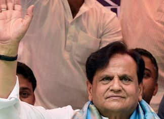 In this file photo dated 10 Aug 2017, newly-elected Congress Rajya Sabha member Ahmed Patel waves to Youth Congress members in New Delhi | Manvender Vashist/PTI