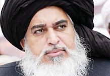 File photo | Khadim Hussain Rizvi | Wikimedia Commons