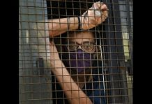 File photo | Arnab Goswami, who was arrested for allegedly abetting the suicide of a 53-year-old interior designer in 2018, arrives in a police van to be produced in a court, at Alibaug in Raigad district, on 4 November | PTI