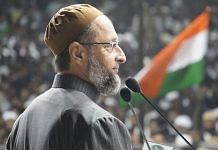 File photo | AIMIM chief Asaduddin Owaisi | Facebook/Asaduddinowaisi