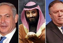 (L-R) Israeli Prime Minister Benjamin Netanyahu, Crown Prince Mohammad bin Salman and US Secretary of State Mike Pompeo | Bloomberg and Twitter
