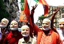 Representational image| BJP workers during an election rally in Kolkata | ANI