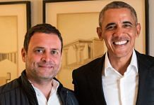 A file photo of Rahul and Obama during the latter's visit to India in 2017 | Twitter: @RahulGandhi