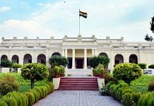 The administrative block at Delhi University's North Campus | Photo: du.ac.in